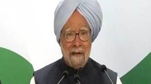 Pranab Mukherjee,Manmohan Singh,rahul gandhi, sonia gandhi,