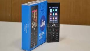 Reliance Jio, JioPhone, Diwali,