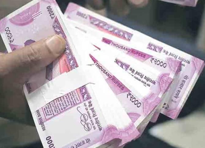 The meaning of money - A.Sankar - Harish Damodaran