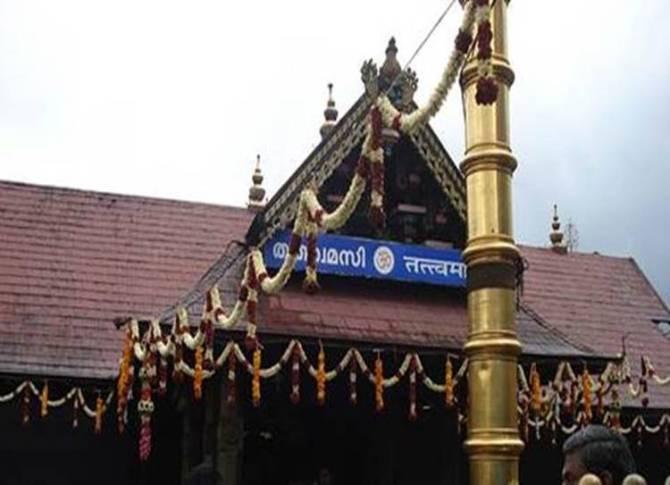 sabarimala, sabarimala news, sabarimala news today, sabarimala news in tamil, ஐயப்பன் பாடல்கள், சபரிமலை செய்திகள் இன்று