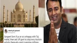 Taj Mahal , CM Yogi Adityanath, , uttarpradesh government, hindutva