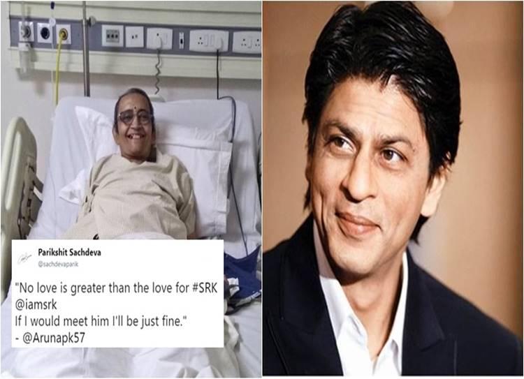 actor shah rukh khan, bollywood, #srkmeetsaruna