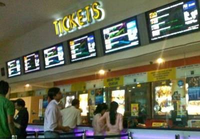 Minister Kadambur Raju Statement, Cinema tickets are for sale only online, அமைச்சர் கடம்பூர் ராஜு, எஸ்.வி.சேகர், வாகை சந்திரசேகர், ஆன்லைன் சினிமா டிக்கெட் விற்பனை, Cinema Tickets, Tamil Cinema, Vaagai Chandrasekar, S.V.Sheker