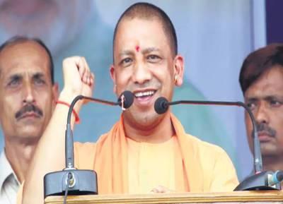 Taj Mahal , CM Yogi Adityanath, , uttarpradesh government, hindutva,
