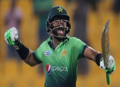 Imam-ul-haq, Pakistan cricket Team