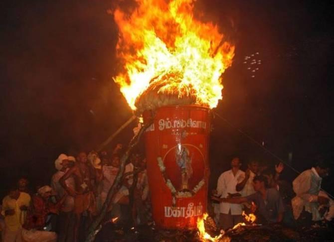 Thiruvannamalai MahaaDeepam