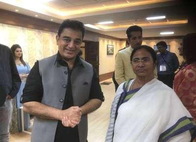 Mamata Banerjee, Kamal Haasan, Kolkata International Film festival,