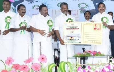 two leaves symbol, aiadmk, rk nagar, jeyalalitha, cm edappadi palaniswami, MGR