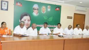 aiadmk, aiadmk head office, rk nagar, E.Madhusudhanan, cm edappadi palaniswami, deputy cm o.panneerselvam