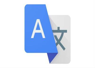 Android app, Google, Google Translate, Smartphones,