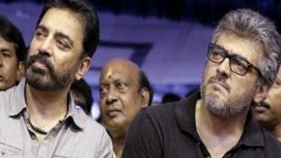 director suseenthiran, actor kamalhassan, actor ajith kumar,