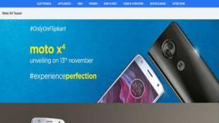 Moto,Smartphones, Flipkart, Moto X4,