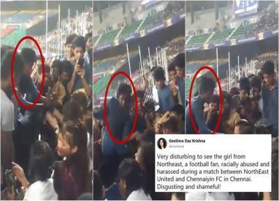 racism, india racism, racism against northeast people, chennai fc, north east united fc, chennai fans harass northeast woman