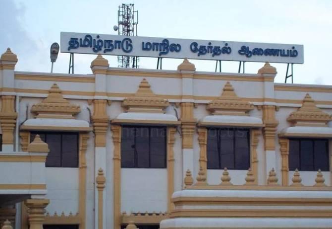 Tamil Nadu rural local body elections 2019