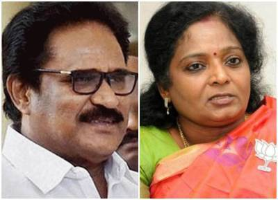 bjp, election commission of india, indian national congress, tamilisai soundararajan, su.thirunavukkarasar, aiadmk, two leaves symbol