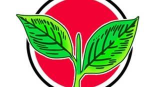 election commission of india, two leaves symbol, aiadmk, vk sasikala, ttv dhinakaran, cm edappadi palaniswami, deputy cm o.panneerselvam, two leaves symbol case adjourned for final order