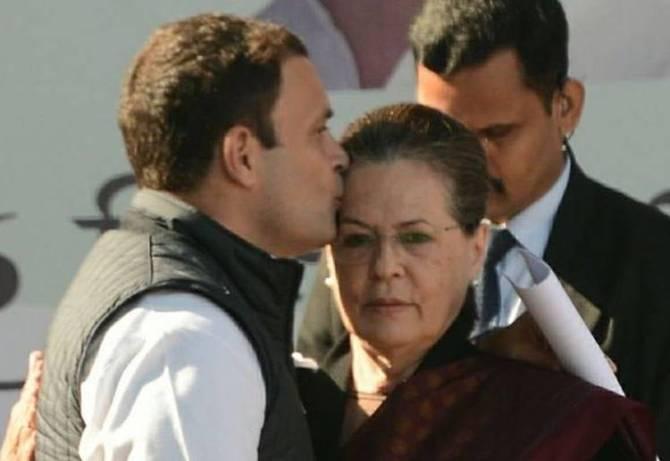 காங்கிரஸ் கட்சி, பொதுத் தேர்தல்