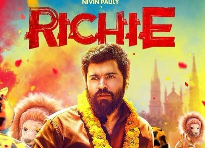 Richie_poster