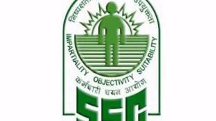 SSC Phase-VIII/2020/Selection Posts
