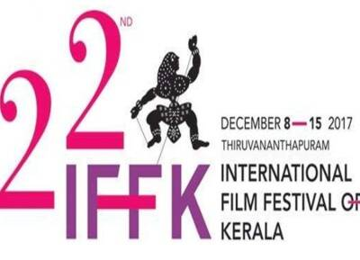 22வது கேரள சர்வதேச திரைப்பட விழா : ஹீரோயினை மையப்படுத்திய படங்கள் திரையிடல்