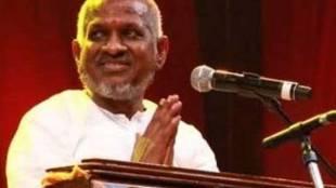 IsaiGnani IlayaRaja, Karnatic Music, Chennai Music Academy, Gopalan TN, Chennai Music Function