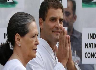 Sonia, Rahul Gandhi in first Congress list