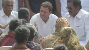 Kanyakumari District, Rahul Gandhi, Indian National Congress, Fishermen Protest, Tamilnadu Fishermen, Cyclone Ockhi, Rahul With Fishermen