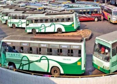 Special Buses announced for Pongal