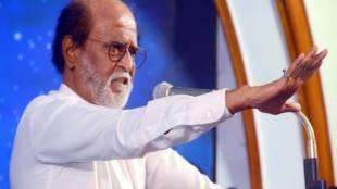 ரஜினிகாந்த் பேட்டி