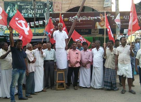 Bus Fare Hike, 2nd Day Passengers Protest, Tiruchi District
