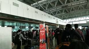 Chennai Airport, Youth Suicide