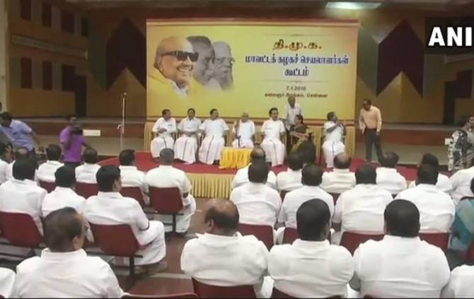 DMK District Secretaries Meeting, MK Stalin