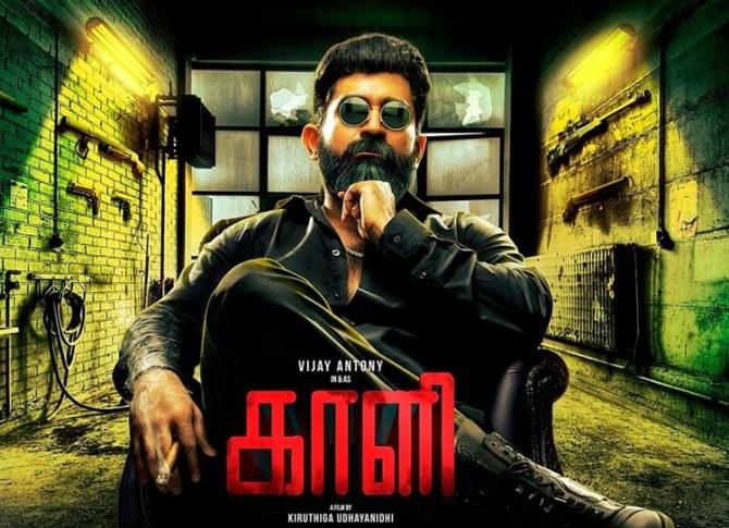 kaali movie