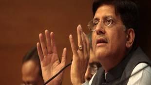 Cabinet minister piyush goyal