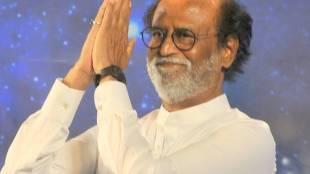 rajinikanth, union government award to rajinikanth, rajinikanth twitter, ரஜினிகாந்த், சூப்பர் ஸ்டார் ரஜினிகாந்த், மத்திய அரசு விருது
