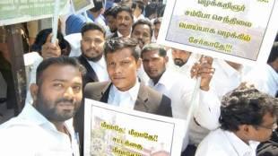 Sambo Senthil, Venkatesa Pannaiyar, Advocates Protest
