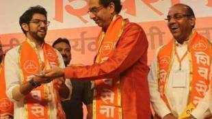 Shiv Sena, Uddhav Thackeray, Maharashtra State