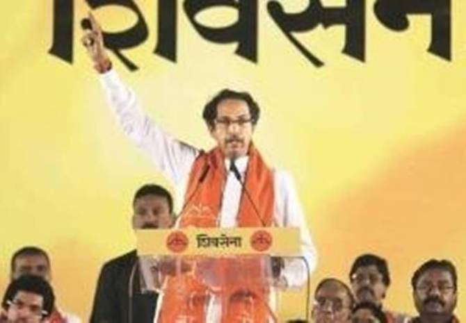 Shiv Sena to Contest without Alliance, 2019 Elections