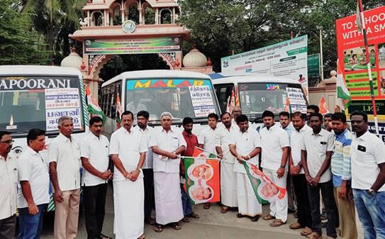 Bus Strike, TMC Youth Wing, Free Van Service