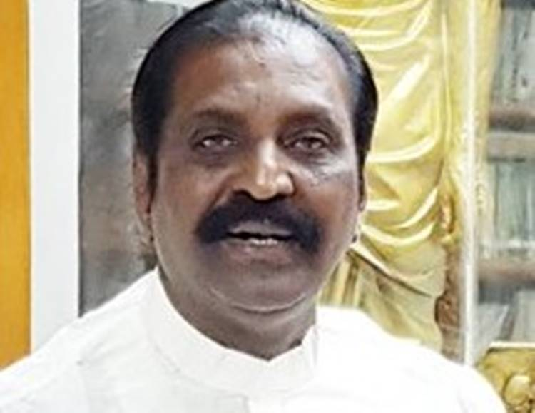 Aandaal, Chennai High Court, Stay to Inquiry on Vairamuthu