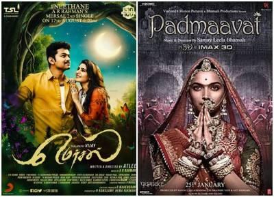 cinema - padmavat - mesal