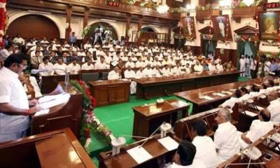 Tamil nadu assembly today highlights : 110 விதியின் கீழ் முதல்வர் எடப்பாடி அறிவித்த முக்கிய அறிவிப்புகள்!
