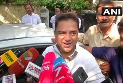 Kamal Haasan Party Launch, Foreign Fund, Machinaries Contact, Controversy