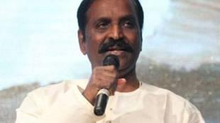 Kavignar Vairamuthu, Tamilattupadai, Maraimalaiadigal