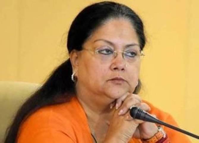 Rajasthan bypolls, Vasundhara Raje, BJP, wake-up call