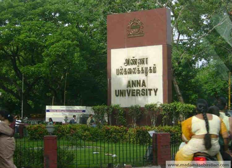 anna university result, அண்ணா பல்கலைக்கழகம் தேர்வு முடிவுகள்