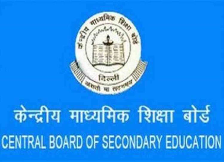 CBSE affiliated Schools are advised to used only new political map of india :