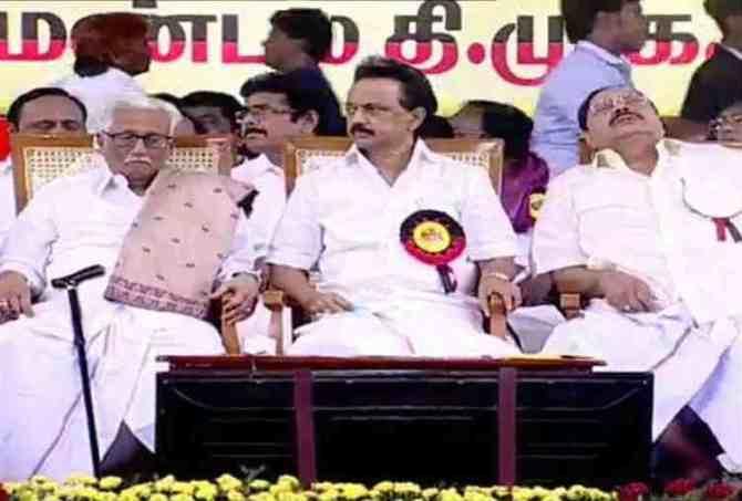 Erode DMK Conference, MK Stalin