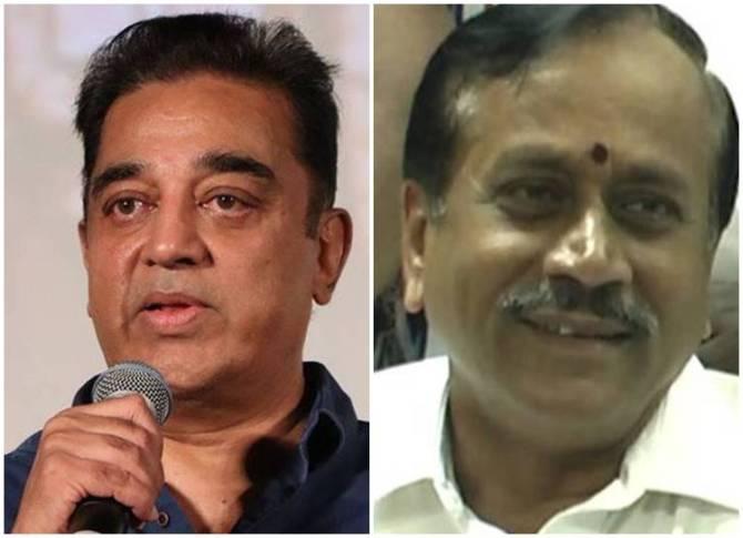 Kamal Haasan Add Tamilisai And H.Raja As MNM Members