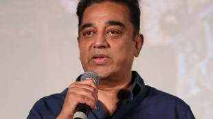 Kamal Haasan Against Baners, Women's Day Conference
